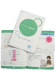 AtopyBooklet.png